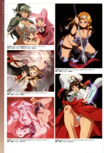 Rating: Questionable Score: 13 Tags: airi aldra animal_ears armor bathing blood breast_hold bunny_ears cleavage echidna elf eyepatch fundoshi horns leina melona menace miko miyazawa_tsutomu noguchi_takayuki onsen open_shirt pantsu pointy_ears queen's_blade scanning_resolution screening sword tentacles thighhighs tomoe torn_clothes underboob wings ymir User: narutoXgarcia