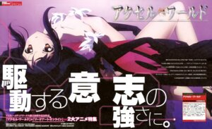 Rating: Questionable Score: 31 Tags: accel_world kuroyukihime ogawa_eri User: narutoXgarcia