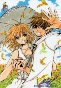 Rating: Safe Score: 8 Tags: clamp dress kinomoto_sakura li_syaoran tsubasa_reservoir_chronicle User: Radioactive