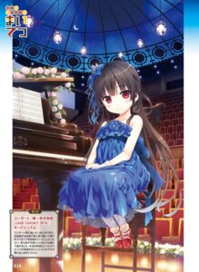 Rating: Safe Score: 25 Tags: cura digital_version dress hachiroku lose maitetsu possible_duplicate User: Twinsenzw