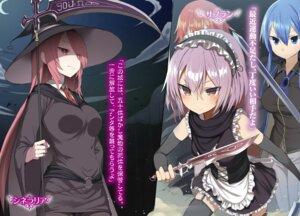 Rating: Safe Score: 20 Tags: 5240mosu maid pantyhose ponkotsu_yuusha_no_gekokujou stockings sword thighhighs weapon witch User: kiyoe