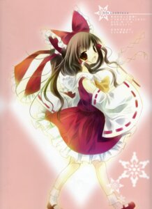Rating: Safe Score: 8 Tags: fururi hakurei_reimu hinayuki_usa touhou User: admin2