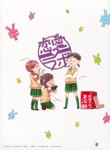 Rating: Safe Score: 10 Tags: ichikawa_nana love_lab megane minami_momoka miyahara_ruri mizushima_sayori seifuku User: Radioactive