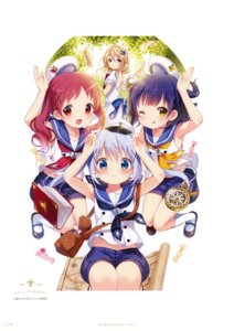 Rating: Safe Score: 10 Tags: gochuumon_wa_usagi_desu_ka? koi User: kiyoe