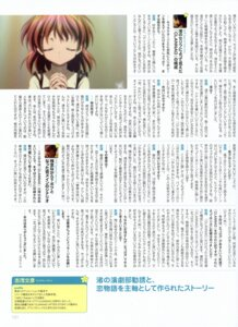 Rating: Safe Score: 1 Tags: clannad furukawa_nagisa text User: Roc-Dark