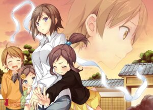 Rating: Safe Score: 18 Tags: hentai_ouji_to_warawanai_neko okomeken sweater tsutsukakushi_tsukasa tsutsukakushi_tsukiko tsutsukakushi_tsukushi yokodera_youto User: kiyoe