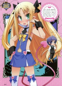 Rating: Safe Score: 25 Tags: astarotte_ygvar haga_yui lotte_no_omocha! pointy_ears tail thighhighs touhara_naoya User: crim