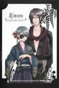 Rating: Safe Score: 5 Tags: ciel_phantomhive kuroshitsuji male screening sebastian_michaelis toboso_yana User: yumichi-sama