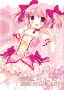 Rating: Safe Score: 35 Tags: azumi_kazuki kaname_madoka puella_magi_madoka_magica User: fairyren
