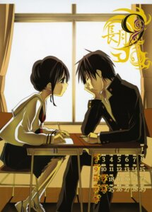 Rating: Safe Score: 6 Tags: calendar inuzuka_koushi megane nakajima_sanae ootaka_shinobu seifuku sumomomo_momomo User: lazyguy