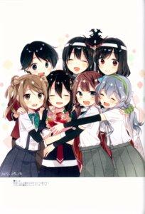 Rating: Safe Score: 0 Tags: asagumo_(kancolle) fusou_(kancolle) kantai_collection michishio_(kancolle) mogami_(kancolle) seifuku shigure_(kancolle) tagme yamagumo_(kancolle) yamashiro_(kancolle) User: kiyoe