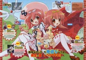 Rating: Safe Score: 7 Tags: akihime_sumomo hinota_kafumi nanatsuiro_drops yuki-chan User: vita