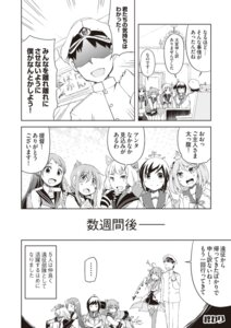 Rating: Safe Score: 3 Tags: admiral_(kancolle) fubuki_(kancolle) inazuma_(kancolle) kantai_collection kongou_(kancolle) monochrome murakumo_(kancolle) samidare_(kancolle) sazanami_(kancolle) User: dandan550