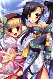 Rating: Questionable Score: 54 Tags: baseson cleavage kanu katagiri_hinata kimono koihime_musou shokatsuryou User: vita