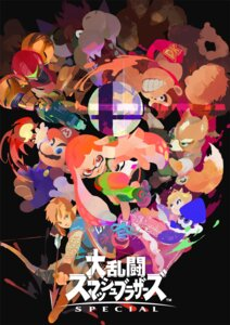 Rating: Questionable Score: 10 Tags: bowser crossover donkey_kong_(character) dress fox_mccloud gun inkling_(splatoon) link mario nintendo pointy_ears princess_peach_toadstool samus_aran super_smash_bros. weapon User: fly24