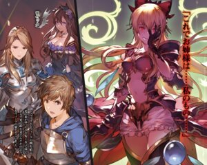 Rating: Safe Score: 12 Tags: armor cleavage dress granblue_fantasy katarina_(granblue_fantasy) minaba_hideo possible_duplicate rosetta_(granblue_fantasy) sword tagme thighhighs vila_(granblue_fantasy) User: kiyoe