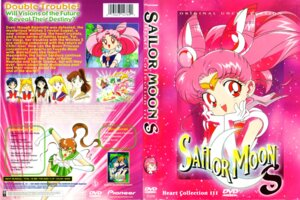 Rating: Safe Score: 2 Tags: aino_minako chibiusa disc_cover hino_rei itou_ikuko kino_makoto mizuno_ami sailor_moon screening tsukino_usagi User: UtauAngel