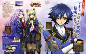 Rating: Safe Score: 11 Tags: akito_the_exiled anna_clement code_geass hyuuga_akito layla_markale ono_sayaka uniform User: vkun