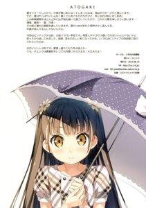 Rating: Safe Score: 56 Tags: 5_nenme_no_houkago kantoku nagisa_(kantoku) User: Hatsukoi