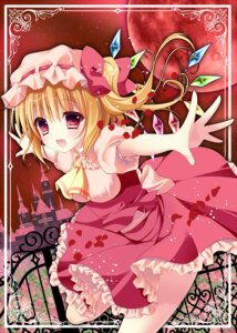 Rating: Safe Score: 34 Tags: flandre_scarlet kino touhou User: 椎名深夏