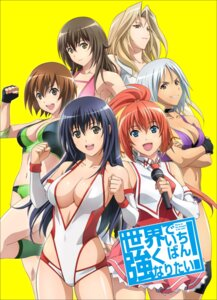 Rating: Questionable Score: 24 Tags: bikini cleavage fukuoka_moe hagiwara_sakura miyazawa_elena sekai_de_ichiban_tsuyoku_naritai! swimsuits tagme toujou_jakal toyoda_misaki User: saemonnokami