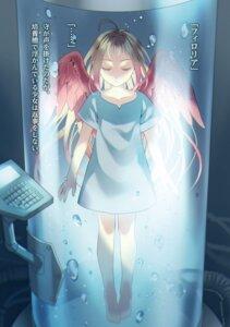 Rating: Safe Score: 7 Tags: dress minami_seira tagme tate_no_yuusha_no_nariagari wings User: kiyoe