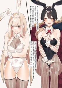 Rating: Questionable Score: 7 Tags: shino_(mijinko) tagme User: kiyoe
