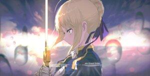 Rating: Safe Score: 6 Tags: armor fate/grand_order nonaginta_novem saber sword User: Dreista