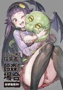 Rating: Safe Score: 33 Tags: cleavage kousaku monster nopan tagme tentacles thighhighs wings User: Radioactive