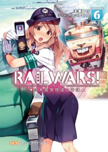 Rating: Safe Score: 22 Tags: rail_wars! tagme uniform vania600 User: kiyoe