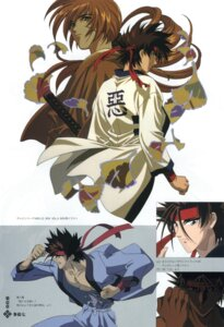 Rating: Safe Score: 2 Tags: himura_kenshin male rurouni_kenshin sagara_sanosuke User: Feito