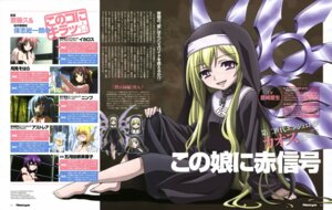 Rating: Safe Score: 14 Tags: chaos nun saitou_masakazu sora_no_otoshimono User: acas