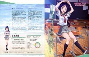 Rating: Safe Score: 33 Tags: love_live!_sunshine!! matsuura_kanan seifuku tamura_satomi User: drop