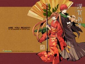 Rating: Safe Score: 15 Tags: adol_christin crossover eiyuu_densetsu eiyuu_densetsu:_sora_no_kiseki enami_katsumi estelle_bright falcom kimono wallpaper ys User: hirotn