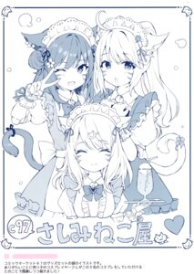 Rating: Safe Score: 17 Tags: animal_ears final_fantasy final_fantasy_xiv maid momoko_(momopoco) sashimi_necoya tail User: kiyoe