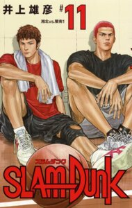 Rating: Safe Score: 4 Tags: inoue_takehiko male slam_dunk User: Ramon10