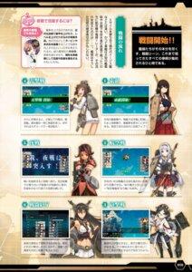 Rating: Safe Score: 8 Tags: akagi_(kancolle) chibi female_admiral_(kancolle) jintsu_(kancolle) kantai_collection kirishima_(kancolle) nagato_(kancolle) shoukaku_(kancolle) text yukikaze_(kancolle) User: dandan550