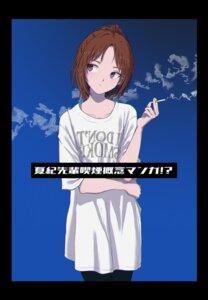 Rating: Safe Score: 8 Tags: hasisisissy hibike!_euphonium nakagawa_natsuki smoking User: Dreista