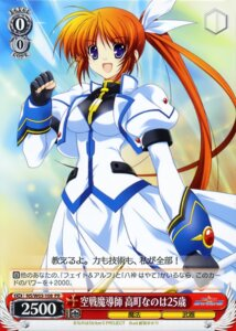 Rating: Safe Score: 13 Tags: card higa_yukari mahou_shoujo_lyrical_nanoha mahou_shoujo_lyrical_nanoha_strikers takamachi_nanoha User: Feito