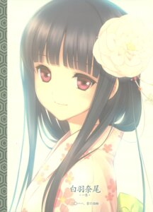 Rating: Safe Score: 28 Tags: dmyo kimono snow_ring User: fireattack