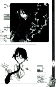 Rating: Safe Score: 3 Tags: kochou monochrome totenkreuz User: Radioactive