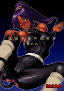 Rating: Explicit Score: 40 Tags: anal bang-you bleach cameltoe erect_nipples nagaredamaya shihouin_yoruichi User: Radioactive
