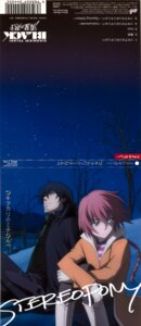 Rating: Safe Score: 8 Tags: crease darker_than_black disc_cover hei komori_takahiro suou_pavlichenko User: Akibarika