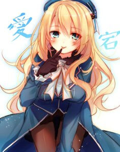 Rating: Safe Score: 56 Tags: atago_(kancolle) kantai_collection pantyhose toosaka_asagi User: fairyren