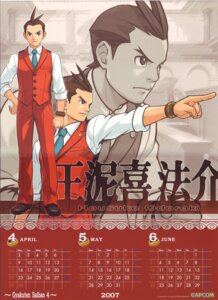 Rating: Safe Score: 5 Tags: calendar gyakuten_saiban gyakuten_saiban_4 male nuri_kazuya odoroki_housuke User: Radioactive