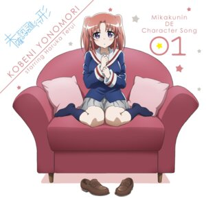 Rating: Safe Score: 36 Tags: disc_cover mikakunin_de_shinkoukei seifuku yonomori_kobeni User: blooregardo