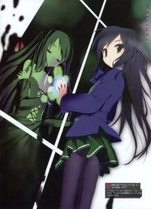 Rating: Questionable Score: 37 Tags: accel_world hima kuroyukihime pantyhose seifuku User: fireattack
