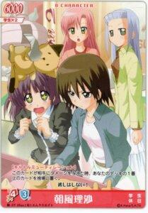 Rating: Safe Score: 4 Tags: ari_m-create asakaze_risa card hanabishi_miki hayate_no_gotoku katsura_hinagiku segawa_izumi User: vita