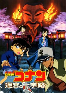 Rating: Safe Score: 3 Tags: detective_conan edogawa_conan hattori_heiji mouri_ran tooyama_kazuha User: Radioactive