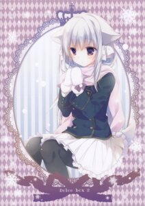 Rating: Questionable Score: 27 Tags: animal_ears inugami_kira necotoxin pantyhose tail User: Radioactive